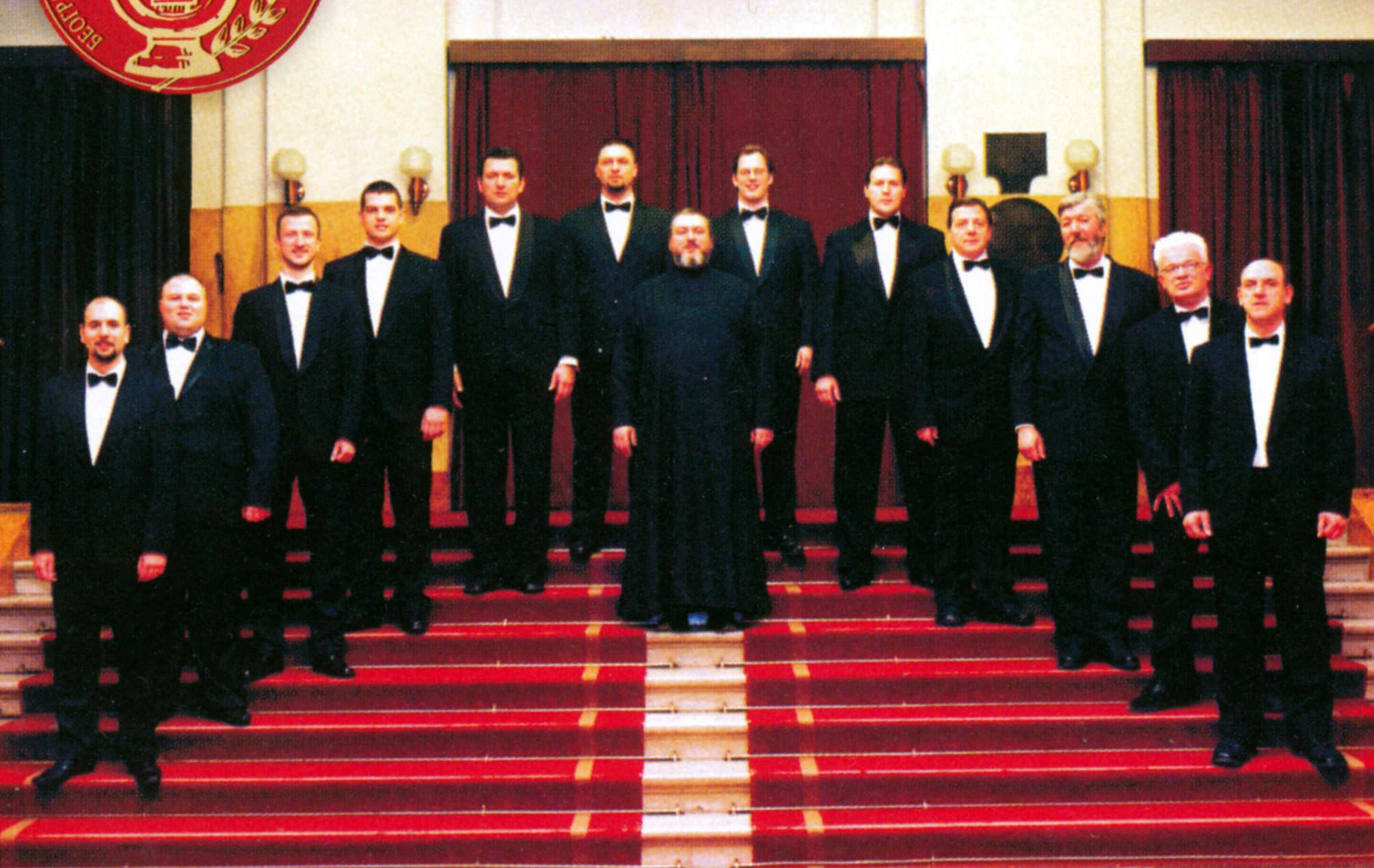 Męski Chór (Patriarchatu Serbskiego) Cerkwi pw. św. Sawy w Belgradzie