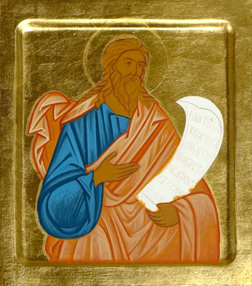 Ikona św. Praojca Adama