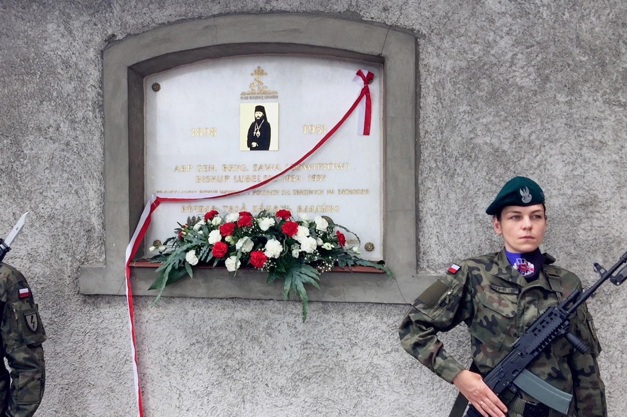 Tablica w Lublinie upamiętniająca abp gen. bryg. Sawę Sowietowa