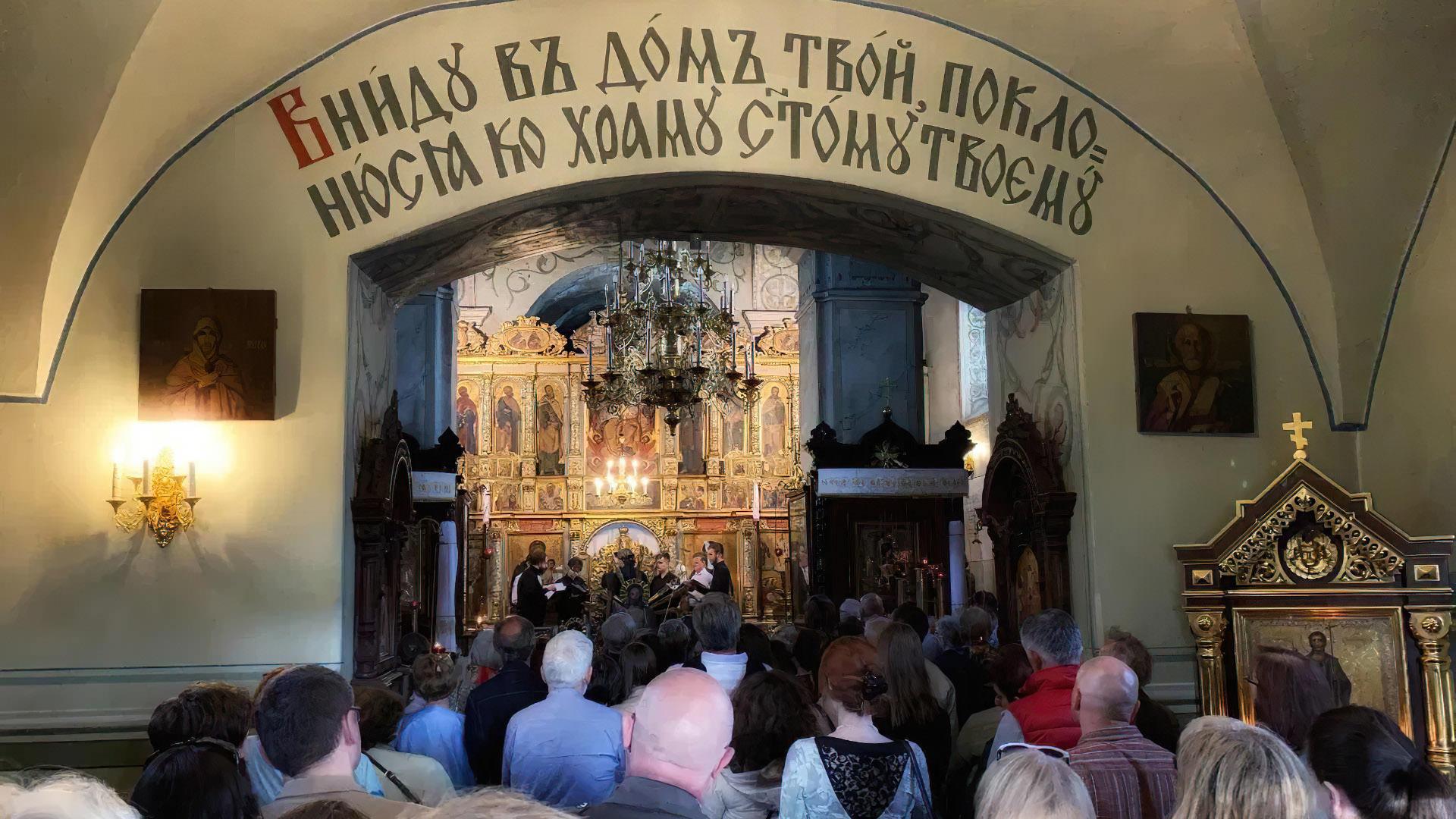 """Męski zespół muzyki cerkiewnej """"Katapetasma"""""""
